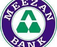 meezan bank logo