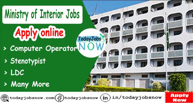 Ministry of Interior Jobs